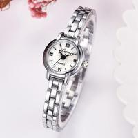 Women Watches New Quartz Watch High-end Roman Numerals Ladies Bracelet Watch Exquisite Luxury Compact Fashion Ladies Watch