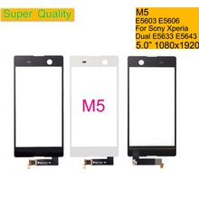 10Pcs/lot Touchscreen For Sony Xperia M5 E5603 E5606 E5653 Touch Screen Digitizer Front Glass Panel Sensor Lens DUAL E5633 E5643