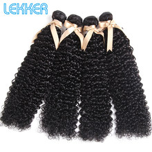 Lekker Jerry Curl Indian 4 PCS Curly Hair Bundles 100% Human Hair Extensions Hair Curly Bundles 4 Bundle Deals Natural Color(China)