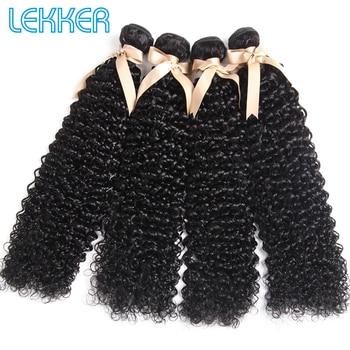 Lekker Jerry Curl Indian 4 PCS Curly Hair Bundles 100% Human Hair Extensions Hair Curly Bundles 4 Bundle Deals Natural Color