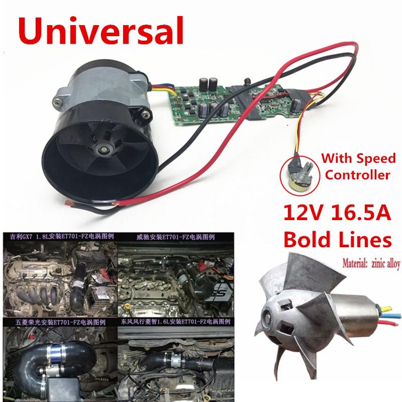 Новый 35000 об/мин Электрический автомобильный нагнетатель турбо воздушный нагнетательный вентилятор w/ ESC настройка на заказ