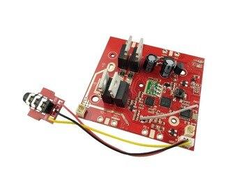 SYMA X8SW X8SC X8PRO X8SG recambios de cuadrirrotor RC Junta receptor Accesorios