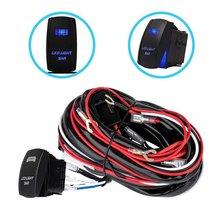 Автомобильный противотуманный светильник 12 В/40 А, жгут проводов, вкл/выкл, светодиодный светильник, переключатель для бездорожья, точечный светильник, комплект реле с переключателем