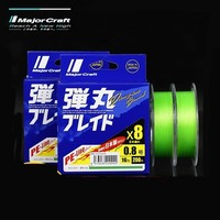 MajorCraft Horse Brand Japan Imported X8 Braided PE Line Green Color #0.8 #1.0 #1.2 #1.5 16 30lb Multifilament Fishing Lines