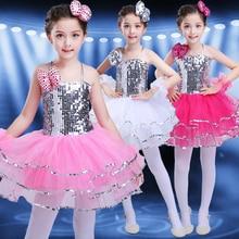 Новая детская Пышная юбка с блестками, одежда для выступлений, детское современное платье принцессы для девочек, костюмы для джазовых танцев