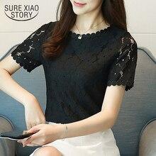 Женская Новая летняя кружевная рубашка с коротким рукавом, блузка, мода, круглый вырез, рубашка,женская одежда, белые женские топыD710 30