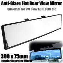 12 «300 мм Универсальное автомобильное внутреннее выпуклое зеркало заднего вида с антибликовым покрытием плоский зажим для заднего вида широкоугольное видение