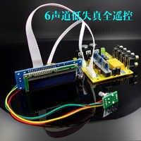 HIFI PGA2311 X3, preamplificador de Control de volumen, 6 canales de entrada, ajuste triple de graves