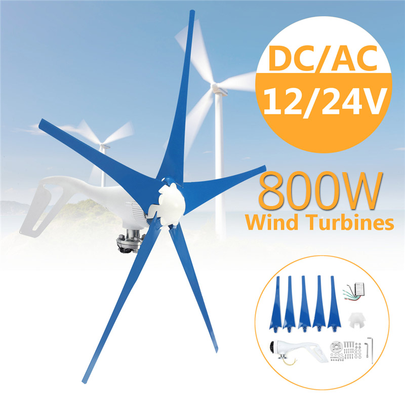 Wind for Turbine Generator Five Wind Blades Option 800W Wind Controller Gift Fit for Home Or Camping +Mounting accessories bag-in Alternative Energy Generators from Home Improvement