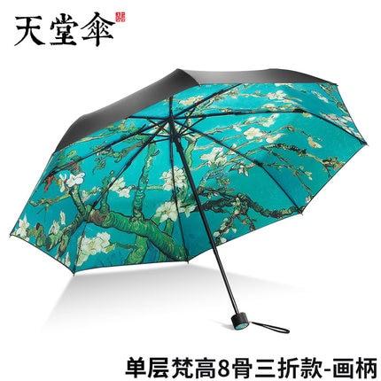 Paradise parapluie marque site officiel Van Gogh peinture à l'huile pluie et Double usage Double protection solaire soleil trois hommes pliants