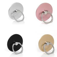 Phone Finger Ring Folding Table Support Desktop Stand Phone
