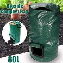 80L Organische Afval Keuken Tuin Yard Compost Zak Draagbare Milieu PE Doek Planter 45X80 CM