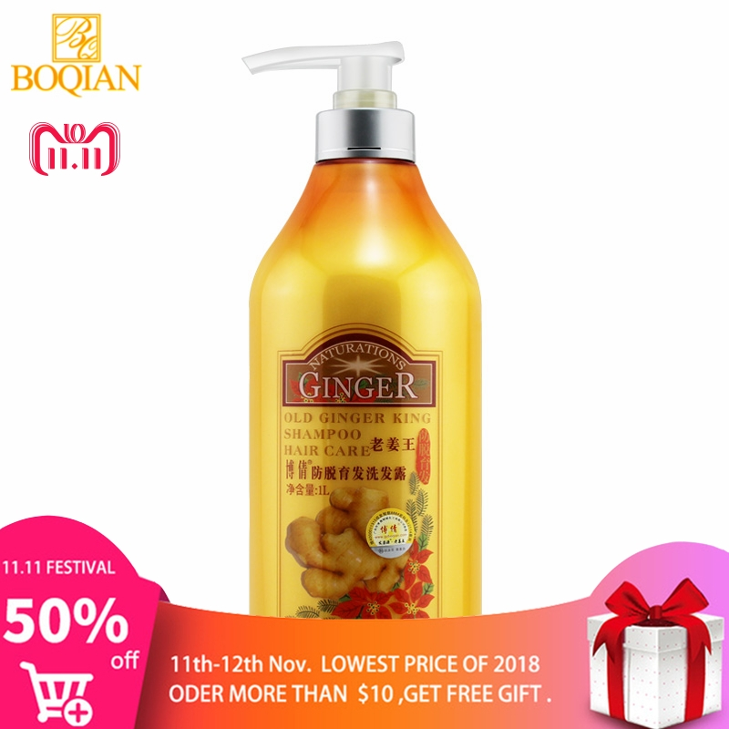 BOQIAN Professional Old Ginger Juice Shampoo Deep Cleansing Anti Dandruff Itching Prevent Hair Loss Repair Damaged Hair 1000ML 1x boqian 800ml unisex ginger juice conditioner hair mask nutrition hair moisturizing cream repair dry damaged hair care bq27