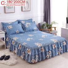 180*200cm Floral Fitted Sheet Cover Thickened Plant Cashmere Twill Sanding Double-Layer Queen Size Chandler Bed Skirt Bed Cover(China)