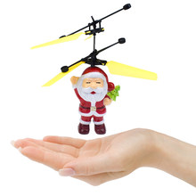 Cute Motion Sensor Santa Claus Christmas Ornament Hand Operated Drone Flying Toys for Boys or Girls Top Quality(China)