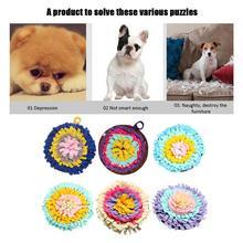Круглый коврик для корма для собак моющийся тренировочный кусочек одеяло игрушка для домашних животных стимулирует естественные умения подтягивания коврик из полиэстера