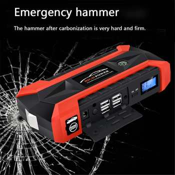 89800mAh 4USB Car Jump Starter Multifunction Emergency Charger Battery Power Bank Pack Booster 12V Starting Device Waterproof 1