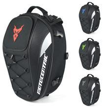 Nuevo estilo bolsa trasero para motocicleta resistente al agua multifuncional bolsa de asiento trasero duradero mochila para motociclista de alta capacidad