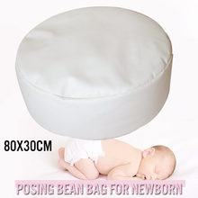Newborn Photography Studio Posing Nest POSING PILLOW baby sofa Photo Prop Poser Beanbag Infant Poser Big Size Rack Bean Bag(China)