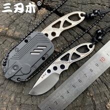 Sanrenmu 4101 карманный нож 12c27 стальной уличный Портативный карманный мини нож для кемпинга Edc Спасательный Инструмент для выживания стилет универсальный нож