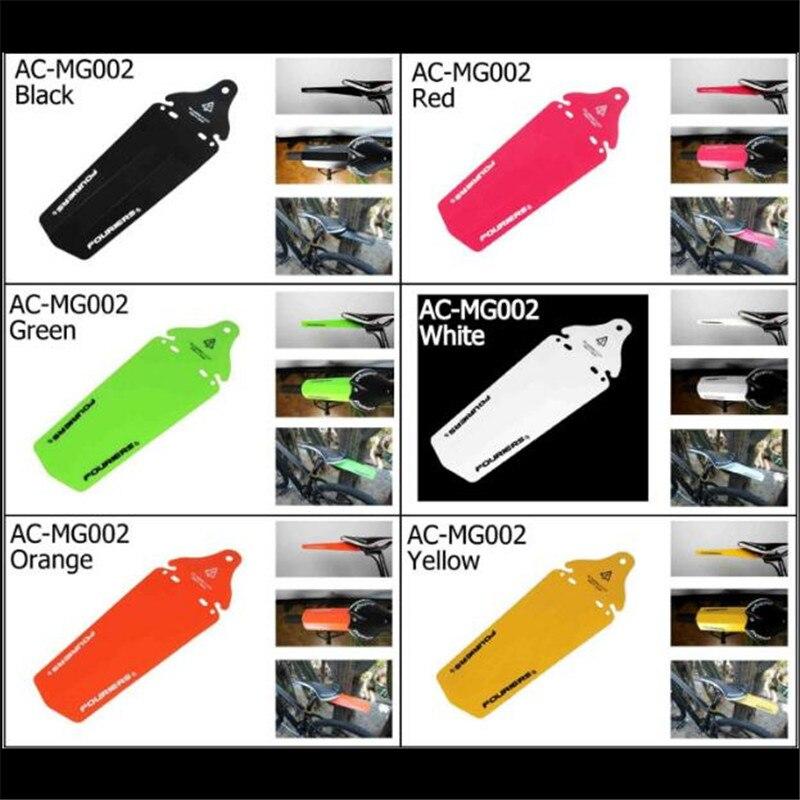 1 개 푸리에 AC-MG002-R 애플 녹색 자전거 자전거 후면 안장 레일 펜더 MTB DH 흙받기 폴리