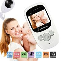 Household Durable Video Baby Monitor Wireless Shaking Babyphone Baby Camera