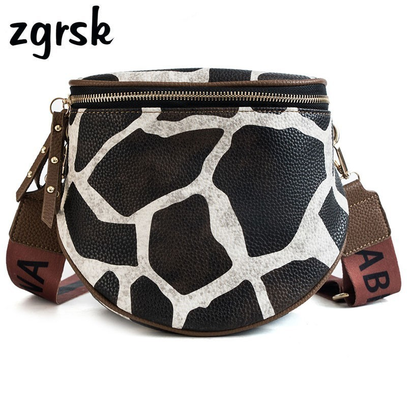 Leopard Print Bucket Woman Bag Pu Leather Crossbody Bags For Women Messenger Bags Female Shoulder Handbag Crossbody Bags Women Leopard Print Bucket Woman Bag Pu Leather Crossbody Bags For Women Messenger Bags Female Shoulder Handbag Crossbody Bags Women