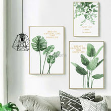 3 Piece/set Plant Leaves Poster HD Print Landscape Wall Art Canvas Painting Picture for Living Room Home Decor Decorat No Frame(China)