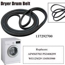 220 см 0,6 см сушилки барабанные ремень для Frigidaire Electrolux 137292700 AP4565702 PS3408299 WE12M29 134503900