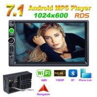 NEW Auto Radio 2 DIN Android GPS Navigation Car Radio Car Stereo 71024*600 Universal Car Player Wifi Bluetooth USB Audio