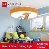 youpin Yeelight Led Ceiling Light Children Version Bluetooth Wifi Control Ip60 Dustproof ceiling light Smart led ceiling lights