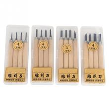 4 шт. нож для резьбы по дереву ручная точилка резиновые штамповочные ножи Набор инструментов для резьбы для DIYet