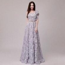 Vivians Bridal 2019 Fashion 3d Lace Appliques Evening Dress Sexy One Shoulder Flower Feathers Ruffle Sleeve Women Party