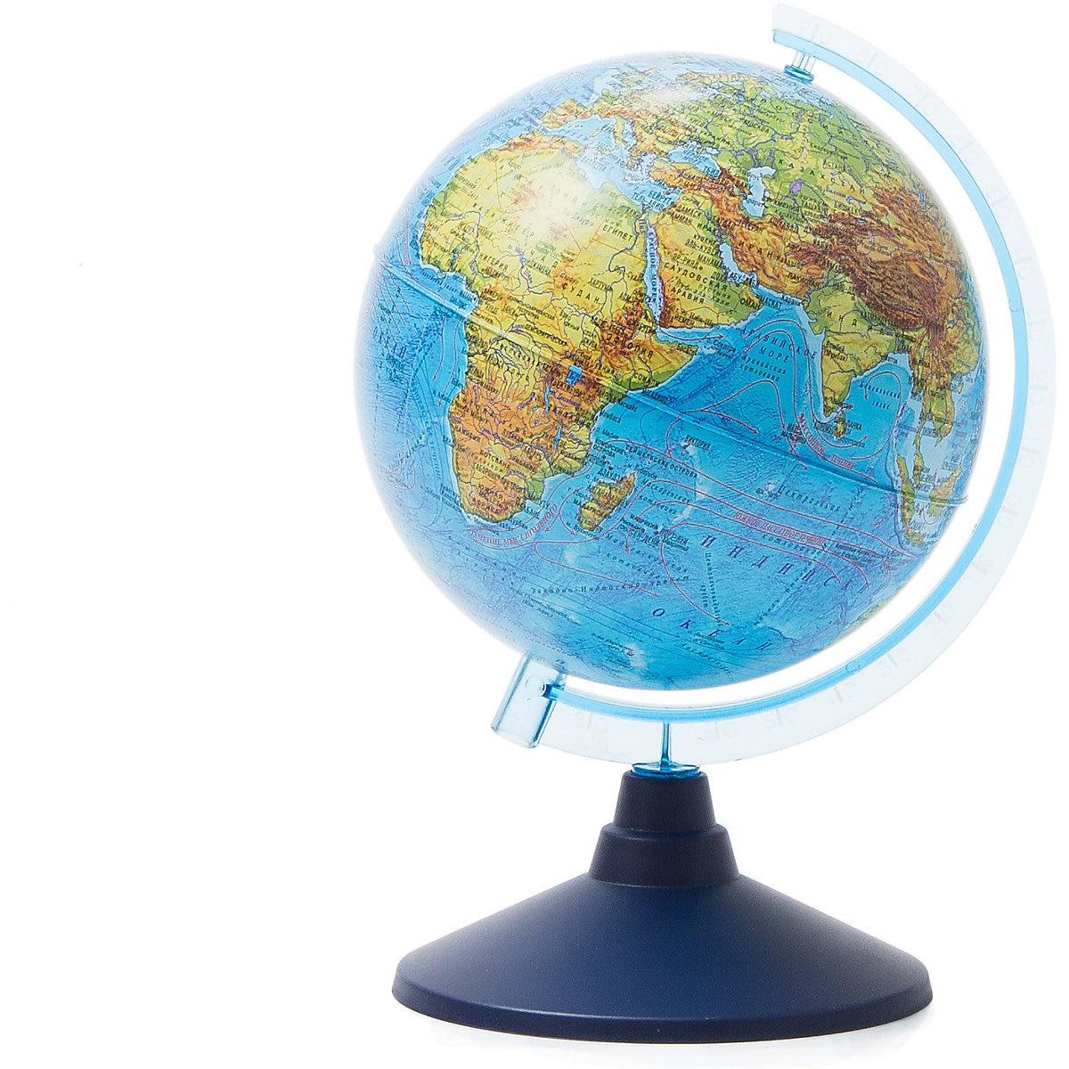 GLOBEN Desk Set 8075105 Globe Accessories Organizer For Office And School Schools Offices MTpromo