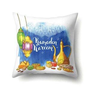 Image 5 - Dekoracja na Ramadan Eid Mubarak księżyc meczet poszewka na poduszkę z poliestru poduszki dekoracyjne poduszka na kanapę poduszka do pokoju dziennego 40832