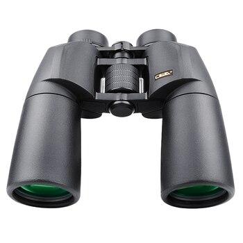 Binoculars  telescope 10X50 15X50 CIWA Waterproof Non-night vision Professional Hunting Outdoor Sports