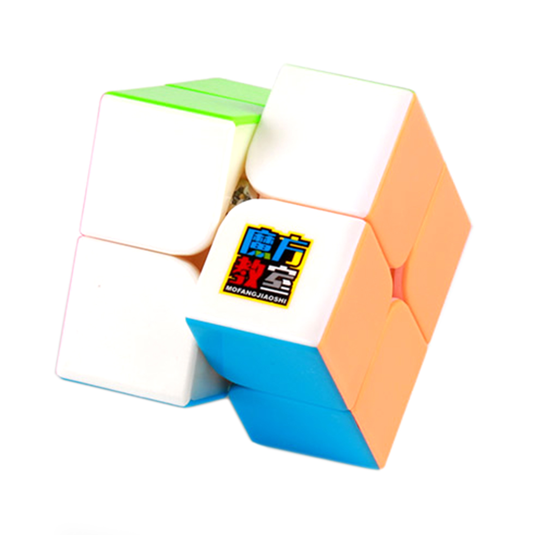 Nouvelle arrivée MF9310 Cubing salle de classe 2-7 étapes Cube magique ensemble avec emballage de boîte-cadeau pour la formation du cerveau - 6