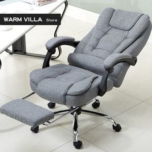Image 1 - אירופאי מחשב לעבודה במשרד מיוחד יכול בוס שקר מעלית אמיתי עיסוי הדום הפסקת הצהריים כיסא אתה