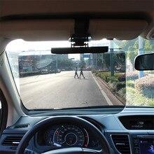 مجال كبير من الرؤية الشمس قناع مكافحة وهج مرآة نظارات سيارة الأعمال 1 قطعة