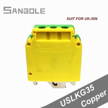 USLKG35 Copper Screw Type Yellow Green Ground Connection 35mm Square 125A Din Rail Terminal Blocks Earth Terminals (5PCS)