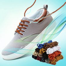 Round Shoelaces Casual Shoes Lace Twist Round Laces Navy Blue 2019 New Fashion Men Simple Cool Grey Multiple Lengths Available(China)