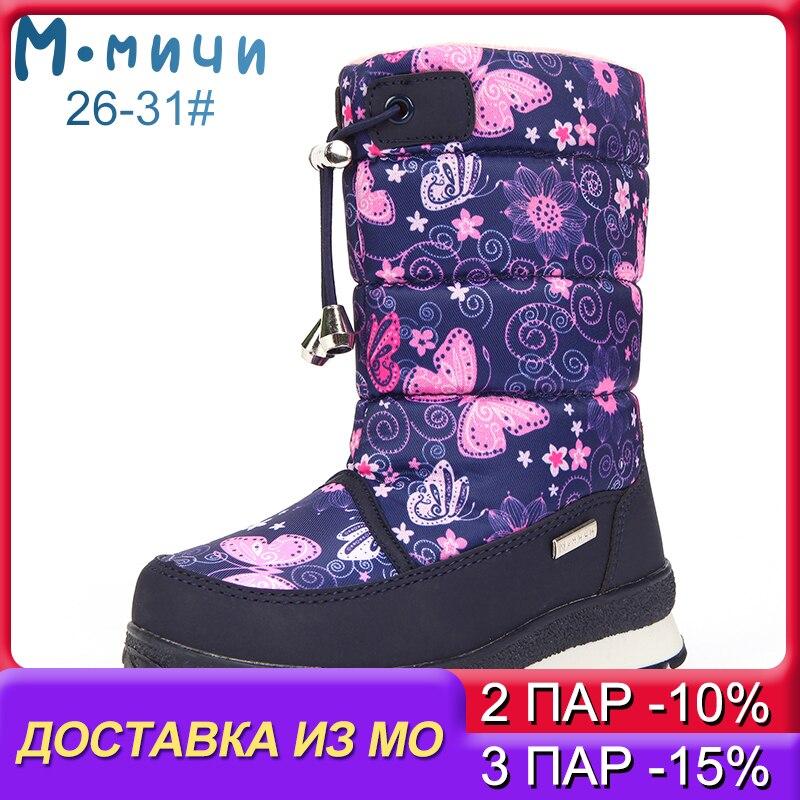 9b3373bfaf Günstige Kaufen MMNUN 2018 Russische Winter Mädchen Stiefel Schuhe Mädchen  Warme Mid Kalb Winter Stiefel Mädchen Kinder Winter Stiefel Größe 26 31  ML9626 ...
