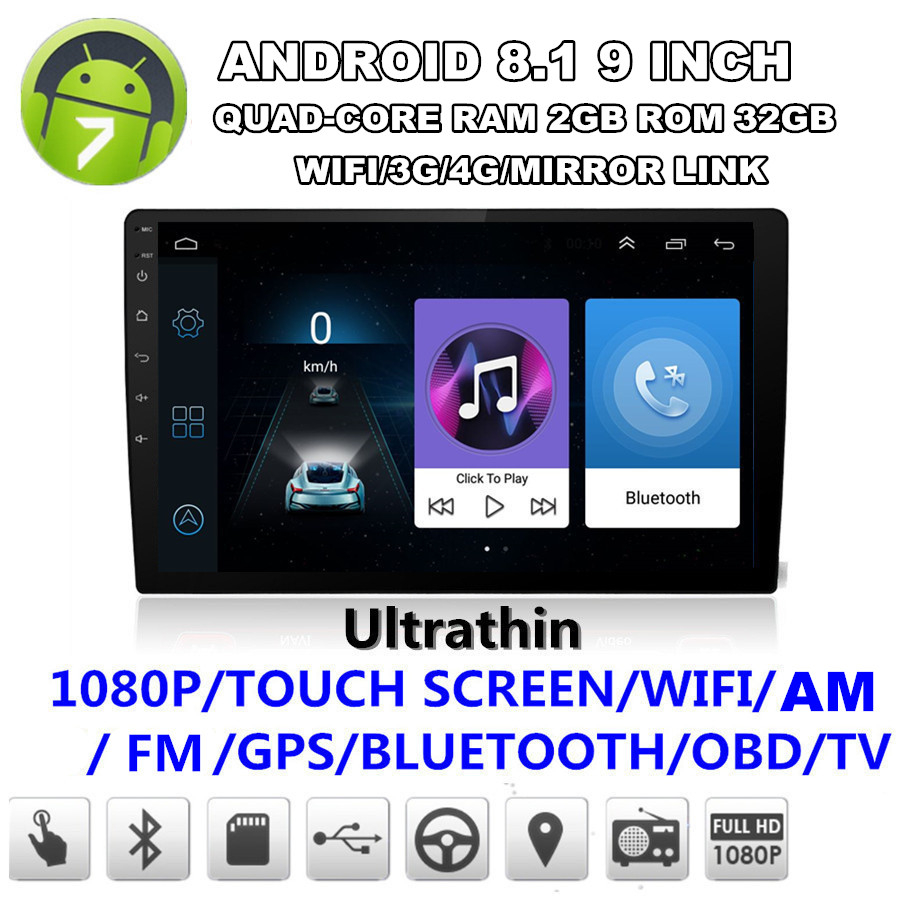 9 2DIN Android 8 1 Quad core RAM 2GB ROM 32GB Car Stereo Radio GPS Wifi
