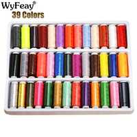 39 Colors Polyester Sewing Thread Supplies Machine Hand 200 Yards Each Spool Knitting Threads Sewing Quilting Accessories Tools