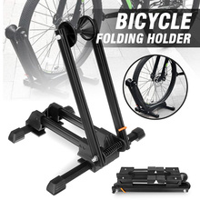 Bicycle Folding Holder