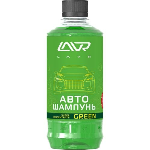 Car Shampoo-суперконцентрат Green 1:120-1:320 LAVR Auto Shampoo Super Concentrate, 450 ml 2x super bight 100w t20 7440 w21w amber yellow sharp chips led tail brake turn signal light bulb for car auto no error