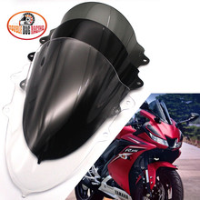 Buy r15 windshield and get free shipping on AliExpress com