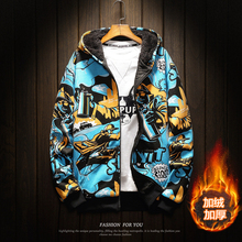 2018 winter New Fashion Hip-hop Printing Even Midnight Loose Coat hoodies hip hop Cartoon streetwear overwatch Free shipping