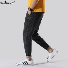 2019 Summer Thin Section Wild Black Feet Jeans Men Cotton Loose Comfortable Large Size 28-46 Jogging Feet Nine Points Men Jeans newspapers pattern narrow feet jeans