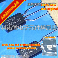 1-5pcs 100% new and orginal 2SC4767 C4767 TO-92L Straight-in triode in stock